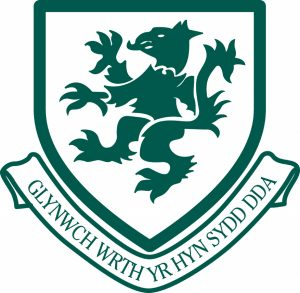 darland-school-logo-green-welsh